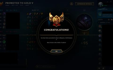 SILVER 2 - GOLD 5